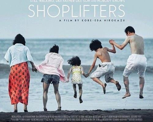 Shoplifters cropped