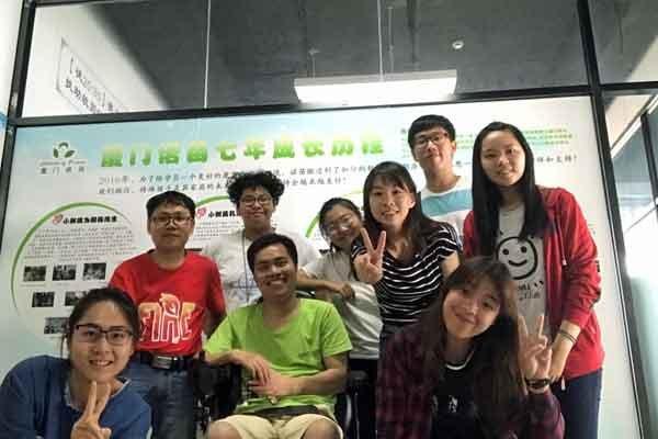 Social Work Trip to Xiamen